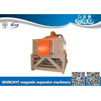 Quality Automatic Non Ferrous Metal Separator , Electromagnetic Separator for Slurry 50000 Gauss for sale