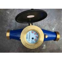 Quality PN16 Class B Ultrasonic Liquid Flow Meter Residential Water Utility Brass House for sale