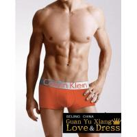 Buy cheap Green Cotton Knitted Custom Men Boxer Underwear for Traveling product