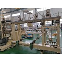 Baby Diaper Packaging Machine High Efficiency , Diaper Wrapping Packing Machine