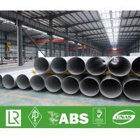 China Large Diameter  Welded  Stainless steel mechanical tubing Astm a358 on sale