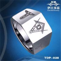 Buy cheap Tungsten ring,Mason Ring from wholesalers