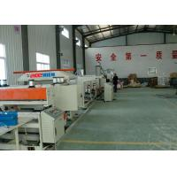 PP Hollow Profile Plastic Sheet Production Line / Extrusion Line With Control Cabinet