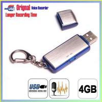 Buy cheap 4GB USB Keychain Digital Voice Recorder, Hidden Recording, Long Time Recording product