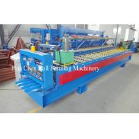 Quality Color Steel Plate Roofing Sheet Roll Forming Machine With PLC Control for sale