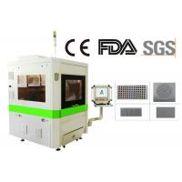 Quality Precision Metal Fiber Laser Cutting Machine For Sheet Metal Processing for sale
