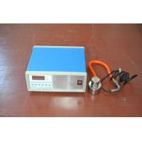 Buy cheap Piezo Ceramic Transducer from wholesalers