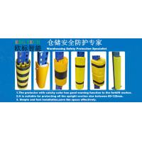 China Steel Upright  Round  Warehouse Column Protectors  , Concrete Column Protectors on sale