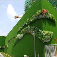 40*60cm Plastic Red Purple Artificial Vertical Garden Lawn Turf 10 Years Life for sale