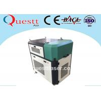 Buy cheap Air Cooled 50W 100W Laser Cleaning Machine Rust Removal Machine product