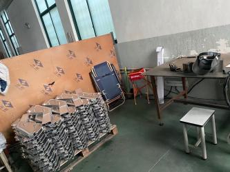 Shanghai Riminghuan Trading Company Limited