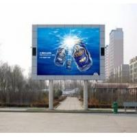 Quality Popular P5 Outdoor LED Advertising Display / LED Screen Panel / LED Video Wall for sale