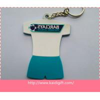 China T shirt design key chain on sale