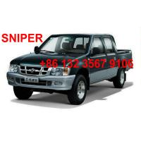 Quality Dongfeng DFA1027HZ29D3 Pick-up Truck for sale