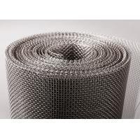 Quality Alloy Woven Wire Cloth Mesh , Monel Wire Mesh Low Elongation Carious Hole Shapes for sale