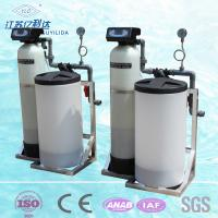 China Hard Water Treatment Plant For Boiler Water Softener System 0.5TPH on sale