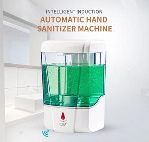 Quality Buildings Hospital Infrared 700ML Smart Soap Dispenser for sale