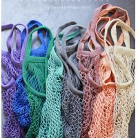 Quality Foldable reusable extra large ball string net shopping bag for sale