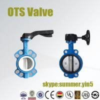 Buy Handlever/Worm Gear Butterfly Valve with EPDM seat or PTFE seat at wholesale prices