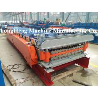 China Most Popular Hydraulic Roofing Sheet Roll Forming Machine for construction material use on sale