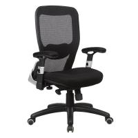 Quality Modern Executive Mesh Chair for sale