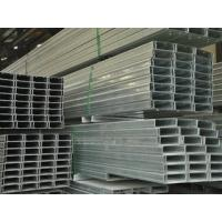 China 303 304 316 410 420 630 U Type Stainless Steel Channel Bar Hot Rolled For Structure on sale