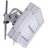 Quality High-Grade 60W High Power Led Street Light With Lamp Power For Tunnel for sale