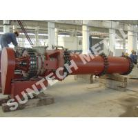 Quality 304L and Carbon Steel Clad Wiped Thin Film Evaporator for Chemical Industry for sale