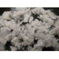 Quality 7DX64MM super white anti-microbial siliconized PSF for sale
