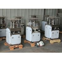 Quality Rotary Pharmaceutical Tablet Press Machine ZP - 9 Automatic Pill Press for sale