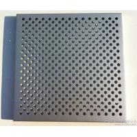 Quality Perforated Aluminum Solid Sheet-PVDF Coating 1100 3003 5005 5052 for sale