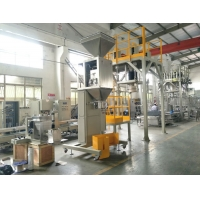 Quality 25Kg Weighing Filling Packing Scale Machine for sale