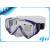 Cheap PC Lens Blue Adult Scuba Diving Mask  Anti - Clip Headstrap For Swimming wholesale
