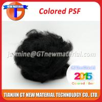 Quality Black Color Polyester Staple Fiber, Recycled Grade PSF for Nonwoven / Spinning Yarn 1.5D-15D for sale