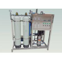 Buy 250LPH RO Water Treatment System  Reverse Osmosis Filtration Equipment Chemicals at wholesale prices