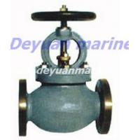 Quality Marine cast steel flanged straight-through globe valve for sale