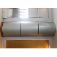 Quality Ornament Solid Aluminum Wall Panels for Concrete Column Cylinders , Square Pillars for sale