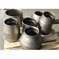 Quality ANSI ASME Butt Weld Fittings EN 10204 Mild Steel Weldable Elbows for sale