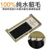 Quality 100% Real Mink Eyelash Extensions Mink Individual Eyelashes 6 - 16mm Length for sale