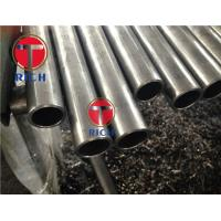 Quality ASTM A179 Cold-Drawn Low-Carbon Seamless Steel Tube for Heat-Exchanger and Condenser for sale