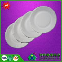 China 7 and 9 plain paper plate (no printing) on sale