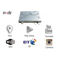 Quality Multimedia Android Navigation Box Built - In WIFI With LVDS Digital Display for sale