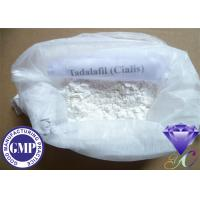 Quality PDE5 Inhibitor 99% Purity Tadalafil Cialis Powder USP31 / BP2005 CAS 171596-29-5 for sale