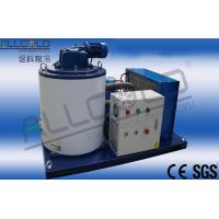 China 10 Tons Residential Flake Ice Machine With Large Water Receiving Plate on sale