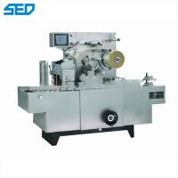 China 220V 50Hz Paper Box Cellophane Wrapping Machine 4.5KW Motor Power 3D Bopp Film Condom on sale