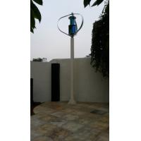Quality 600w wind generator vertical wind turbine low noise long lifespan for sale