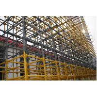 China metal scaffolding tower,scaffold bracket,layer scaffolding system,good painted on sale