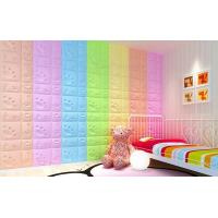 Buy Children Home Decor Wallpapers Sound Insulation Heat Isolation at wholesale prices