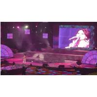 Quality Personalized High Brightness Led Stage Backdrop Screen with 546 Pixel P10 1 / 4 scan for sale