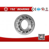 Buy cheap Gcr15 Chrome Steel Self Aligning Ball Bearings from wholesalers